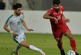 تساوی عراق و بحرین به سود ایران/ امیدهای تیم ملی زنده ماند