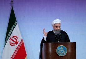 روحانی امروز در دانشگاه تهران | تقدیر برگزیدگان کنکور و آغاز سال تحصیلی دانشگاهها