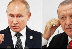 دعوت پوتین از اردوغان برای سفر به روسیه