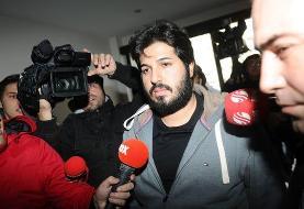 DOJ: Turkish bank charged in multi-billion scheme to evade Iranian sanctions
