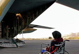 انتقال مصدومین اربعین حسینی توسط هواپیمای C۱۳۰ نیروی هوایی به تهران
