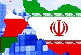 تشریح فرصتهای مناسب سرمایهگذاری در کشور عمان