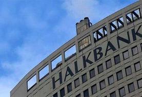 مقامهای ایران و ترکیه حافظ هالکبانک «دهها میلیون دلار رشوه گرفتهاند»