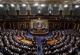 تصمیم ترامپ درباره سوریه توسط مجلس نمایندگان آمریکا