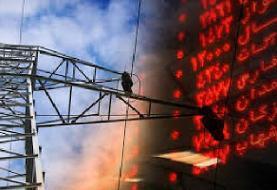 عرضه ۲.۵ برابری برق در بورس