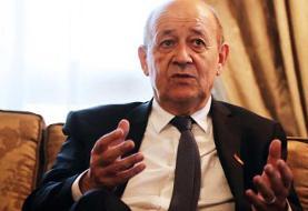 لودریان: چارچوبهای ارائه شده فرانسه برای مذاکره میان ترامپ و روحانی هنوز هم موجود است