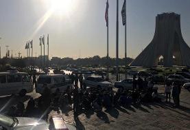 میدان آزادی از معتادان و موادفروشان پاکسازی شد/ عکس