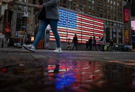 سرعت حرکت اقتصاد آمریکا کند میشود