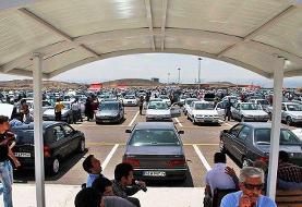 قیمت روز خودرو چهارشنبه ۲۴ مهر؛ ثبات قیمت خودروهای سایپا و ایران خودرو