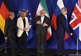 ظریف: کری و موگرینی در نگرفتن جایزه نوبل صلح پاسوز من شدند