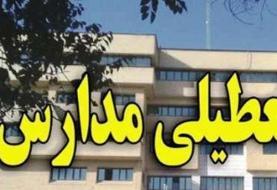 مدارس استان خوزستان یکشنبه تعطیل شدند