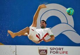بازیهای جهانی ساحلی | فوتبال ساحلی ایران راهی دیدار ردهبندی شد