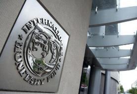 صندوق بینالمللی رشد مهاراجهای ها را ۶.۱ درصد برآورد کرد