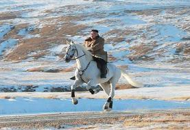 اسب سواری «کیم جونگ اون» در کوه مقدس «پکتو»