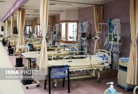 برکناری و انفصال موقت از خدمت مسئولین مرتبط با حادثه سقوط بیمار از تخت بیمارستان در بندرعباس