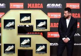 کفش طلای اروپا به مسی اهدا شد