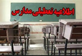 با توجه به بازگشت زائرین اربعین حسینی مدارس استان خوزستان تعطیل شدند