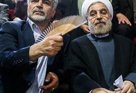 برادر روحانی به زندان رفت