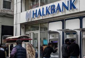 آمریکا هالکبانک ترکیه را به دور زدن تحریمهای ایران متهم کرد