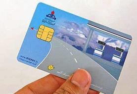باجههای پستی برای تحویل کارت سوخت جمعه باز هستند
