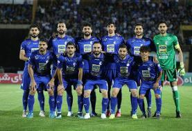 جام حذفی فوتبال - دیدار تیم های استقلال و فجرسپاسی