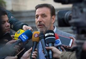 واعظی: گام چهارم کاهش تعهدات هستهای ایران در دست بررسی است