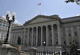 چین ذخایر اوراق قرضه آمریکا را برای دومین ماه متوالی کاهش داد