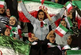 Iran vs. Cambodia: Iranian women will be allowed to attend men's soccer match