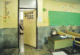 وزیر آموزش و پرورش: ۳۰ درصد مدارس کشور ناایمن است