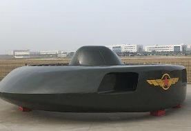 رونمایی از بالگرد نظامی بشقابی چین (+عکس)