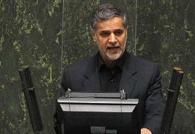 شرط عقب نشینی ایران از برداشتن گام چهارم کاهش تعهدات برجامی از زبان یک نماینده مجلس