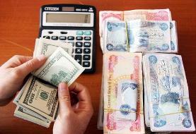 """صرافیها و بانکها """"دینار"""" ندارند؛ دلالان دارند!"""