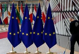 توافق بریتانیا و اتحادیه اروپا بر سر برگزیت