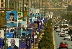 تاخیر یک هفتهای در اعلام نتایج انتخابات افغانستان