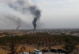 محاصره شهر «رأس العین» از سوی نیروهای ترکیه