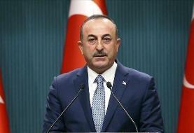 چاووش اوغلو: ترکیه به اهدافش رسید