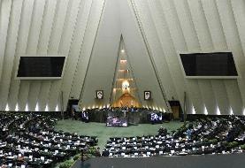 حذف زبان انگلیسی از مدارس ایران خلاف عدالت است