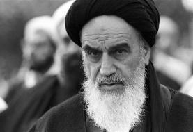شرط زمین نخوردن انقلاب اسلامی در کلام و پیام امام خمینی(ره)