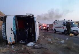 برخورد مرگبار اتوبوس با تریلر در خرمآباد