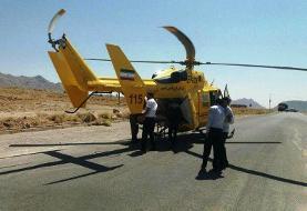 نجات جان کودک ۵ ساله توسط اورژانس هوایی یزد
