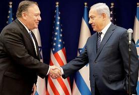 پومپئو در دیدار با نتانیاهو بر مهار فعالیتهای ایران تأکید کرد