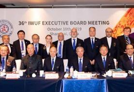 تازه ترین تصمیمات هیات رئیسه فدراسیون جهانی ووشو/ دالاس میزبان شد