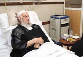 آیتالله مکارم شیرازی از بیمارستان مرخص شد
