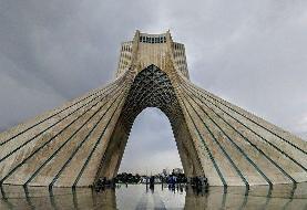 اولتیماتوم FATF به ایران برای اجرای الزامات مبارزه با پولشویی