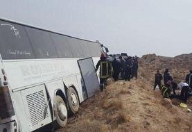 خروج اتوبوس زوار از جاده ایلام با ۲۵ سرنشین |۳ نفر مجروح شدند