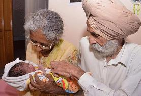 رکورد پیرترین سن مادر شدن برای زن هندی