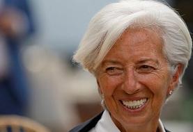 کریستین لاگارد فرانسوی رسما رئیس بانک مرکزی اروپا شد