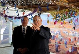 Pompeo assures Israel that U.S. focus stays on Iran 'threat'
