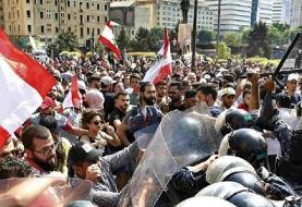 سعد حریری استعفا می دهد