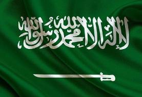 موضع گیری عربستان در برنامه هسته ای ایران